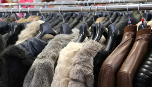 毛皮の正しい保管方法は?毛皮を長持ちさせる保存の仕方